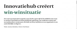 innovatiehub